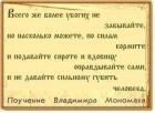 Детская благотворительность в России