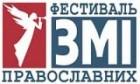 Во Львове открывается VII Фестиваль православных СМИ