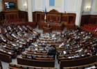 В Верховной Раде сняли с голосования проект закона о легализации прав сексменьшинств