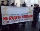 «Свободовец» раскаялся за нападение на православный храм