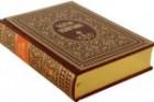 В Китае напечатано более 100 миллионов Библий