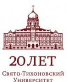 В Москве отметили двадцатилетие крупнейшего учебного заведения РПЦ