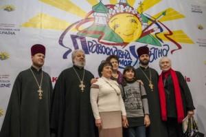 В «Арт-Донбассе» открылась выставка «Крещение Киевской Руси: прошлое и современность» (+ВИДЕО)