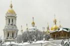 В прошлом году Киево-Печерскую Лавру посетили свыше 860 тысяч гостей