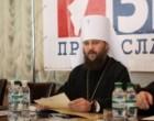 В УПЦ не одобряют идею переименования Церкви