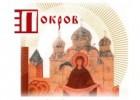 В Украине снимут фильм о святом князе Владимире