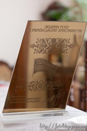 Блаженнейший Митрополит Владимир — «Человек года в украинском христианстве»