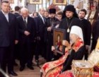В Киеве открыли афонское подворье