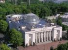 В парламенте зарегистрировали проект закона о передаче культовых зданий Церкви