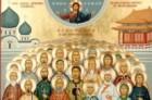 В Гонконге отметили 300-летие Православной миссии в Китае