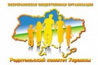 В Киеве пройдет III Всеукраинский родительский форум